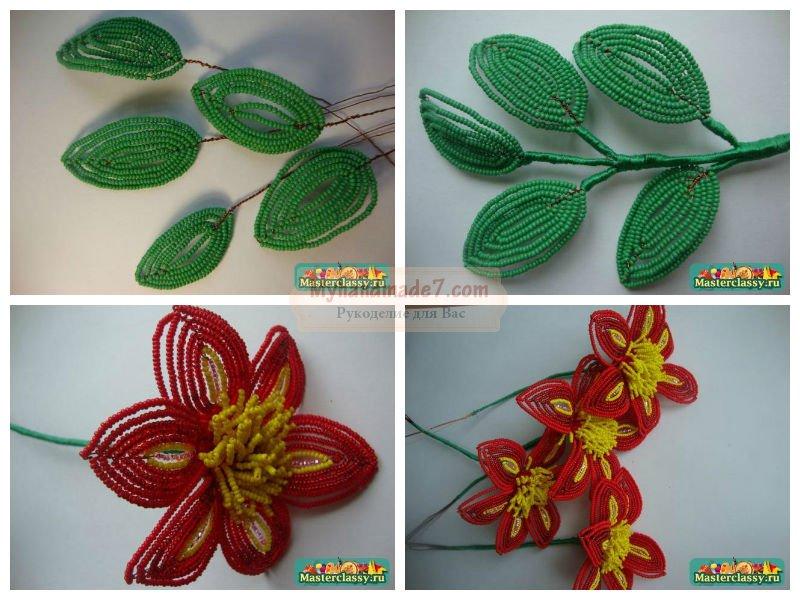 Бисероплетение цветов для начинающих. Фото, схемы и полезные советы