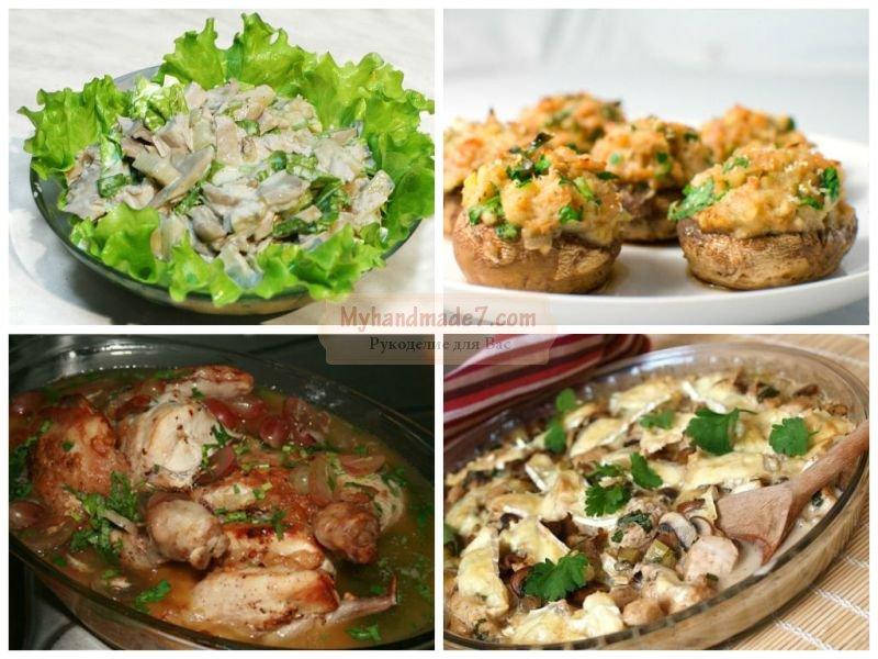 как приготовить курицу пошаговый рецепт