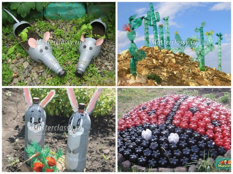 Все для детского сада своими руками из подручных материалов
