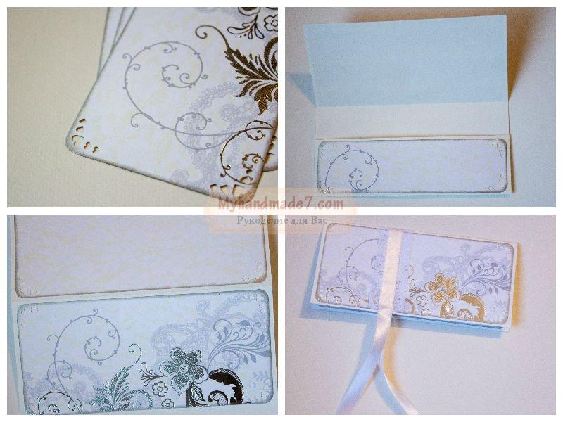 Свадебные открытки своими руками: лучшие идеи с фото