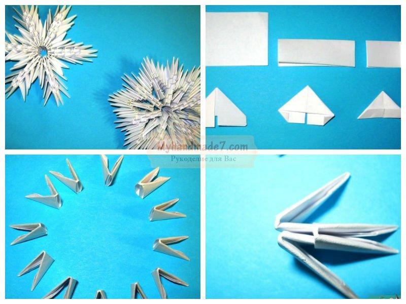 Снежинка из бумаги своими руками поэтапно фото для начинающих