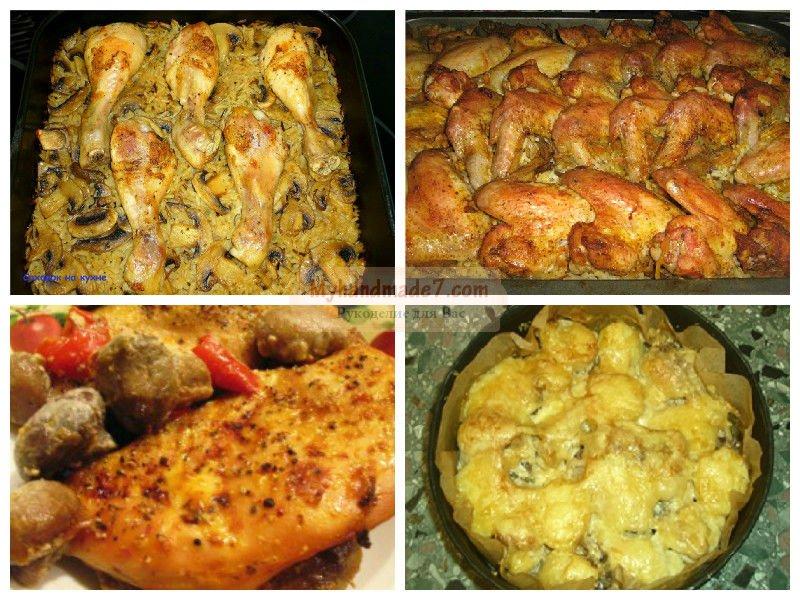 Курица с грибами в духовке: пошаговые рецепты с фото