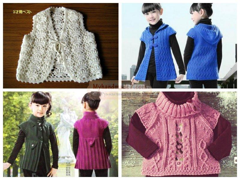 Вязание жилетки: схемы