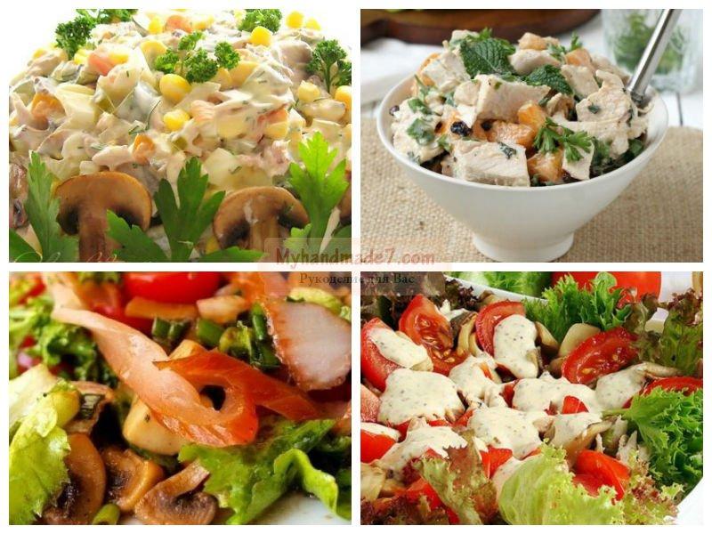 Салат Цезарь с курицей и грибами, пошаговый рецепт с фото