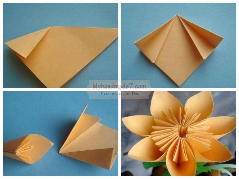 Как сделать из бумаги цветок фото поэтапно