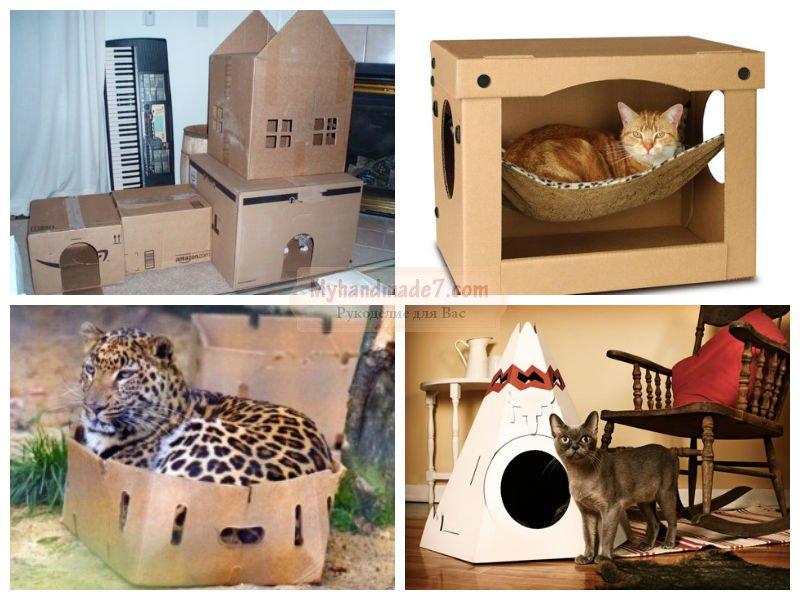Как сделать домик из картона для кошки своими руками
