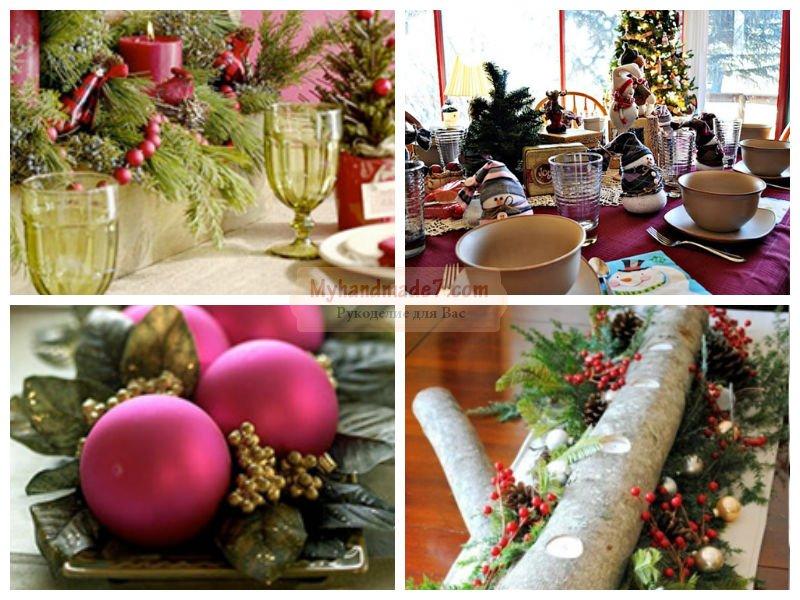 Украшение новогоднего стола: лучшие идеи с пошаговыми фото