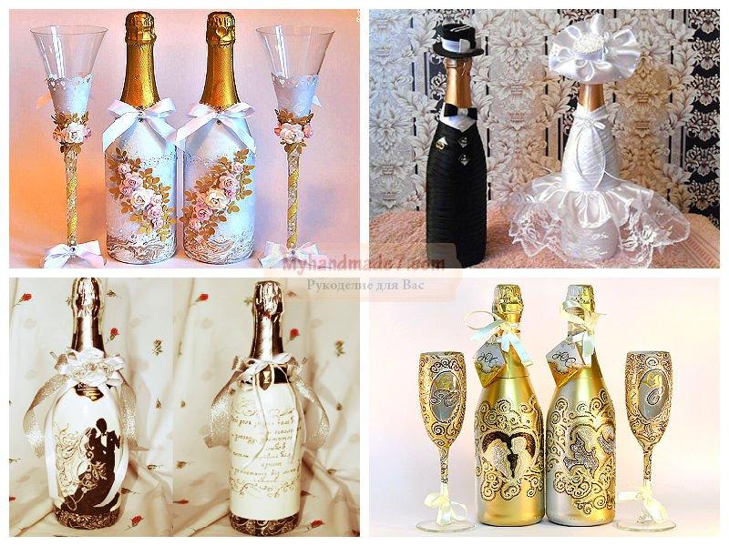 Как украсить бутылку шампанского своими руками фото 43