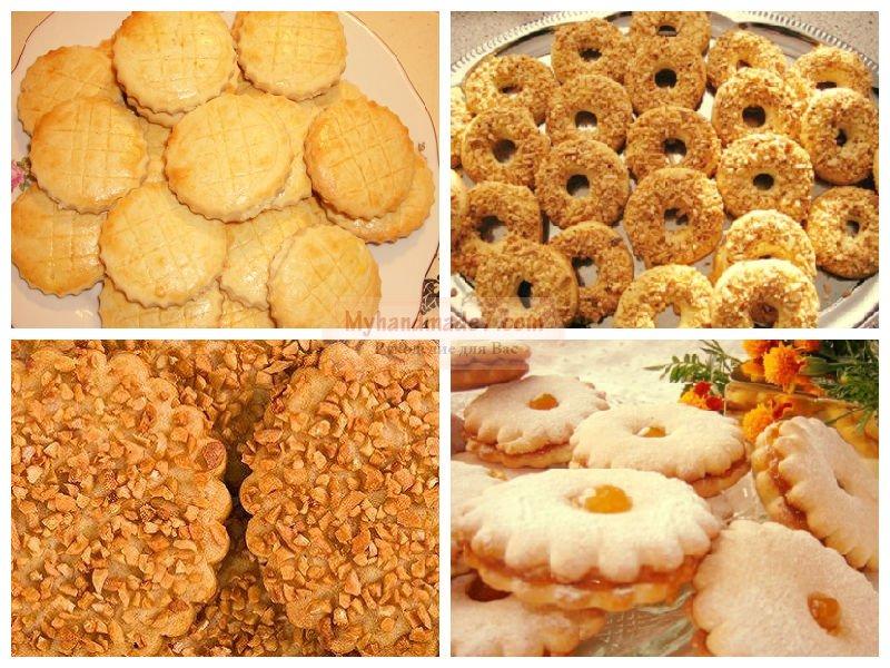 Печенье своими руками рецепты с фото