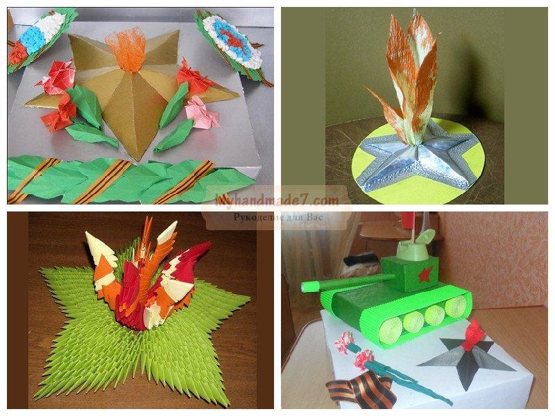Оригами из разных фигур
