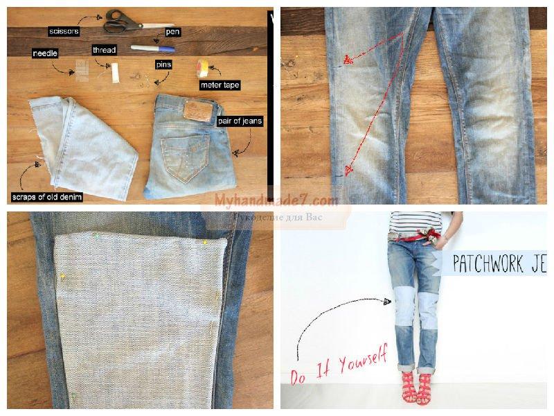 10 фантастических идей, как сделать джинсы модными: пошаговые мк с фото