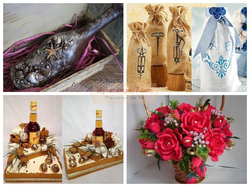 Интересные подарки для мужчины на день рождения