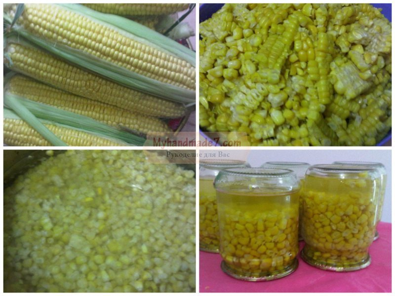 Консервированная кукуруза в домашних условиях. Как заготовить