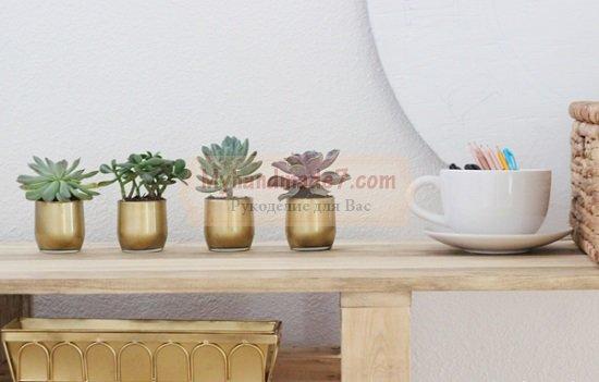 Делаем золотые горшки для цветов своими руками