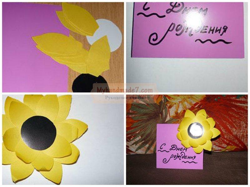 Поделки из бумаги и картона: лучшие идеи с пошаговыми фото