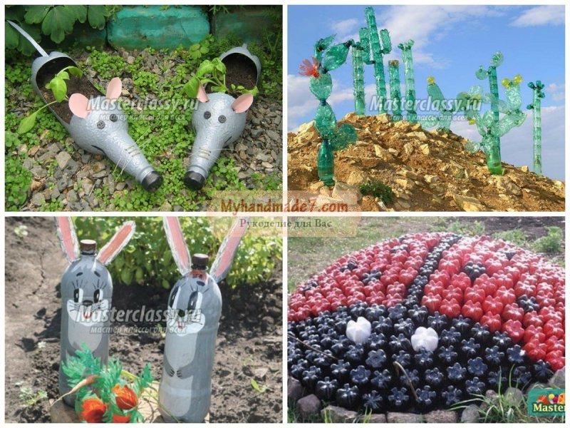 Поделки для огорода: лучшие идеи с фото