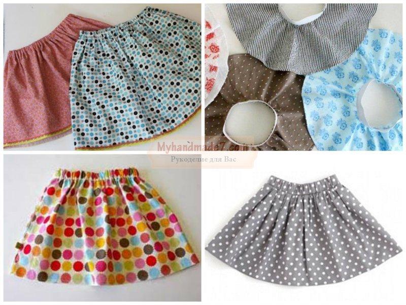 Как сшить юбку для девочки быстро