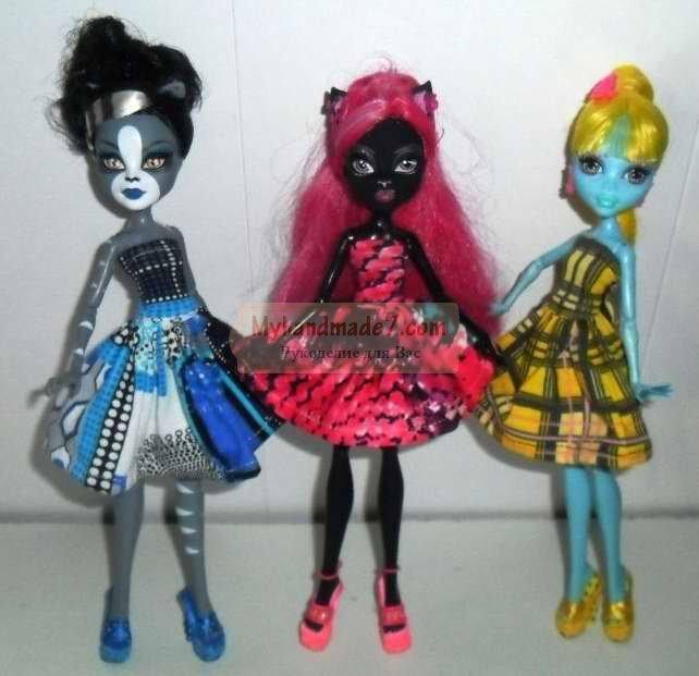 Как сшить платье для куклы пошаговое фото