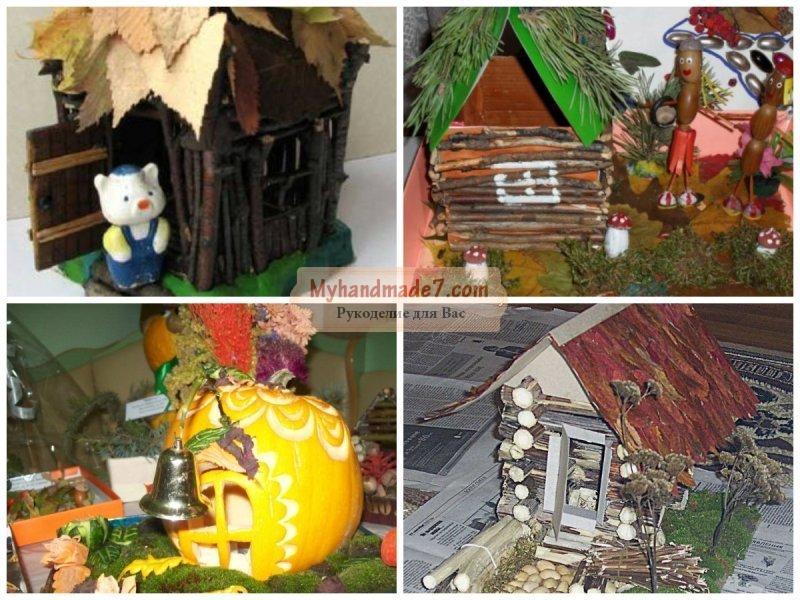 Детские новогодние школьные поделки на тему осень