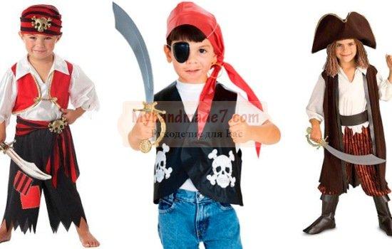 Костюмы на Хэллоуин своими руками для мальчиков. Мастер-классы по пошиву