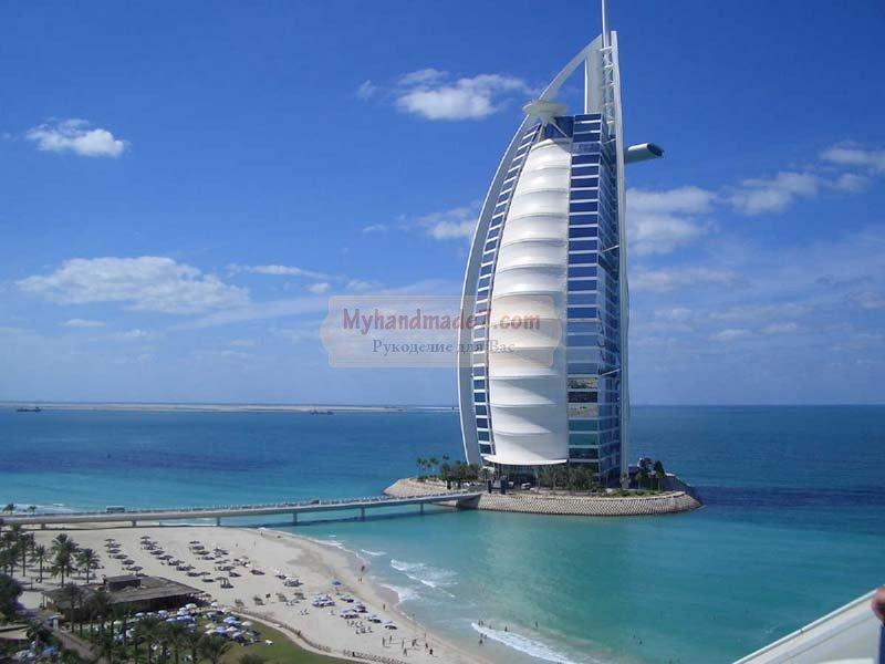 Особенности отдыха в Арабских Эмиратах