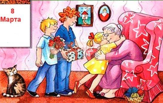 Как поздравить бабушку на 8 марта? Лучшие идеи для вас