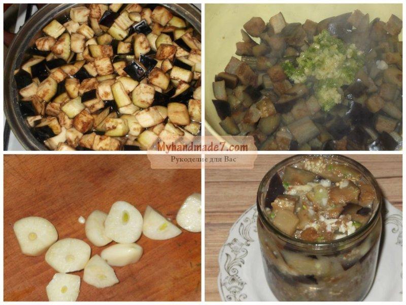 Баклажаны: рецепты на зиму с фото