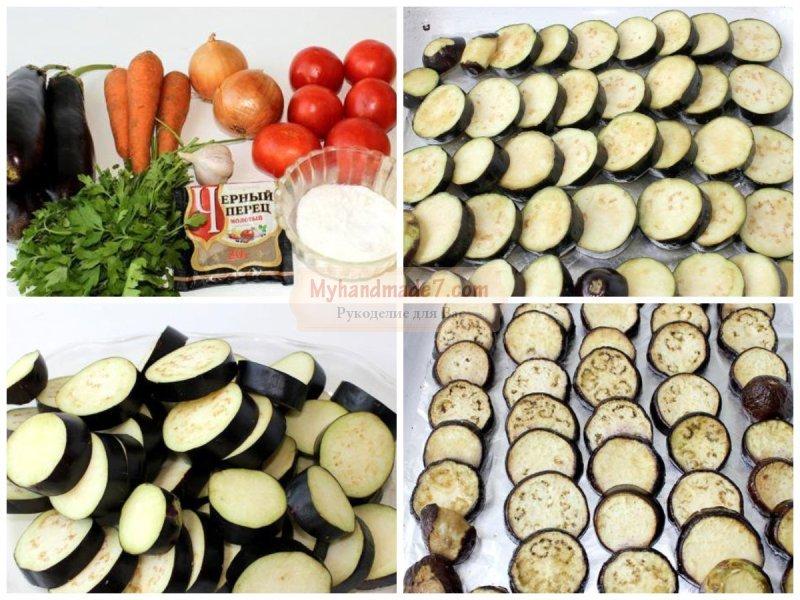 Баклажаны с помидорами на зиму: вкусные рецепты с фото