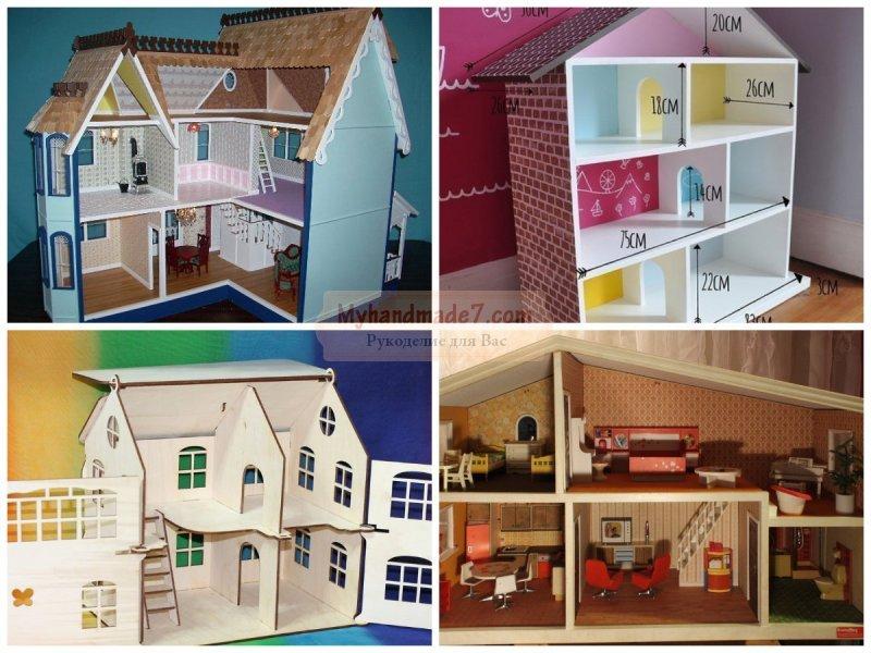 Детский домик для кукол из картона своими руками