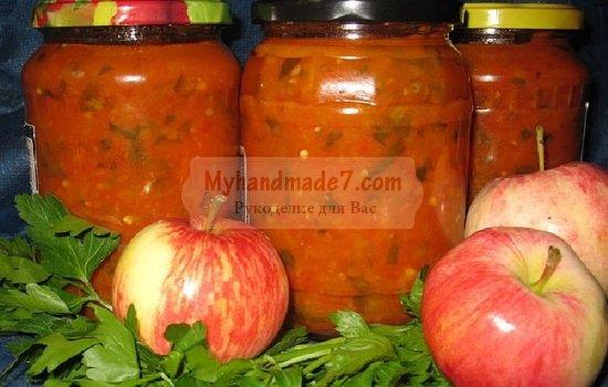 Аджика с яблоками на зиму - пикантно и вкусно