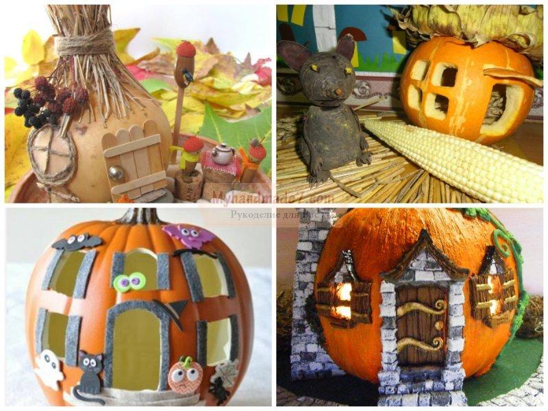Поделки из тыквы на тему «Осень». Интересные идеи с фото