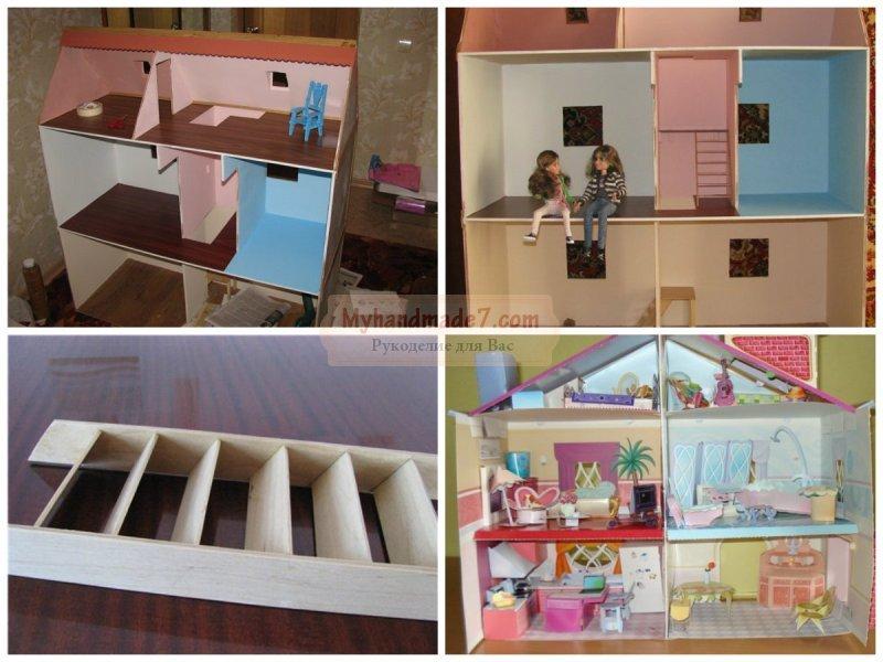 Сделать кукольный домик своими руками с фото 54