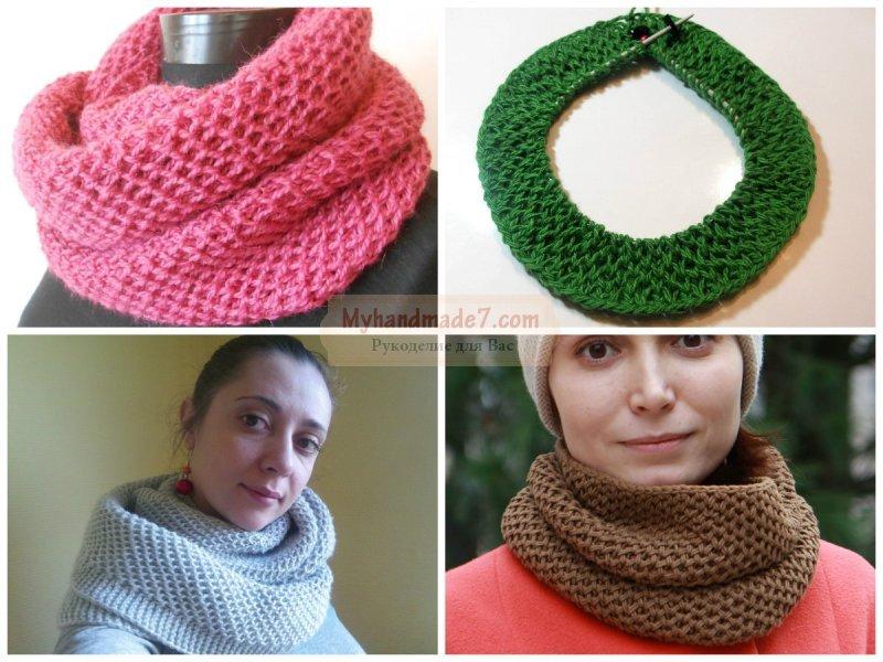 Как связать снуд хомут круговой шарф спицами схема вязания 653