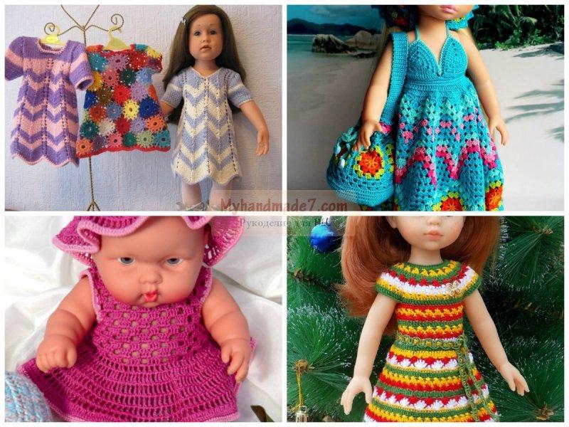 Одежда для кукол крючком: подробные схемы с описанием