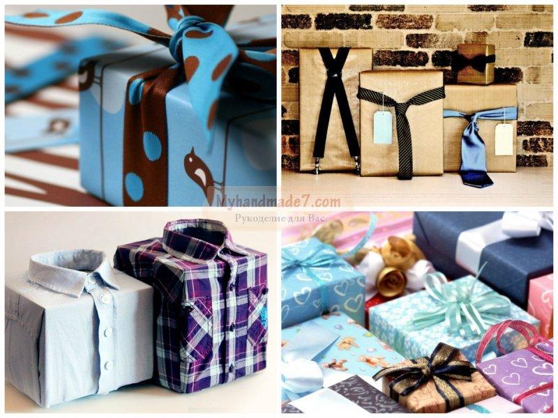 Что подарить на День рождения недорогое? Идеи и фото