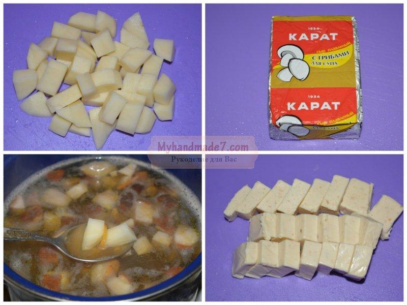 как варить суп с грибами пошаговый рецепт с фото