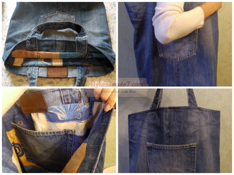 Джинсовые рюкзаки своими руками фото и выкройки из ткани 25