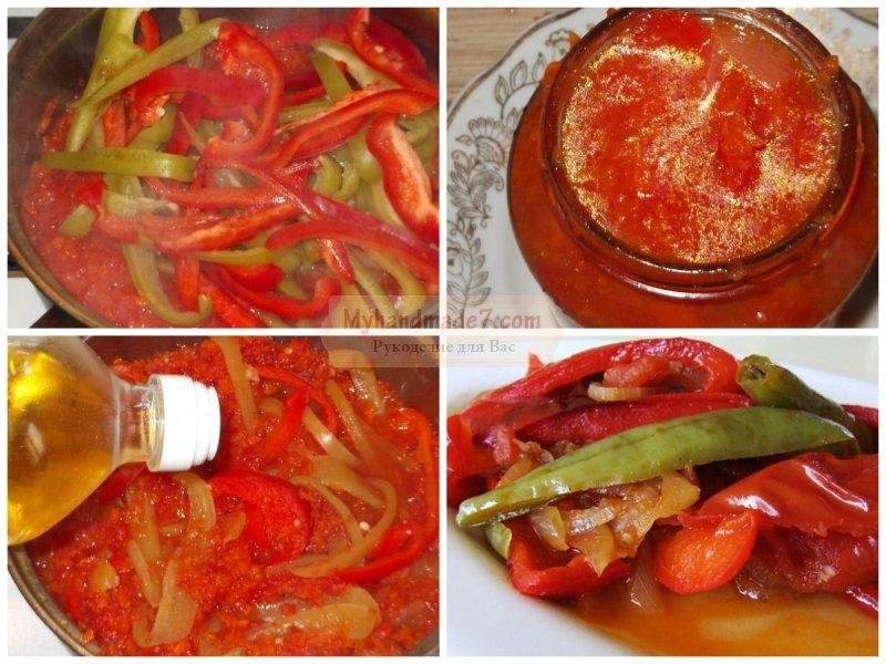 консервирование перца салаты на зиму рецепты