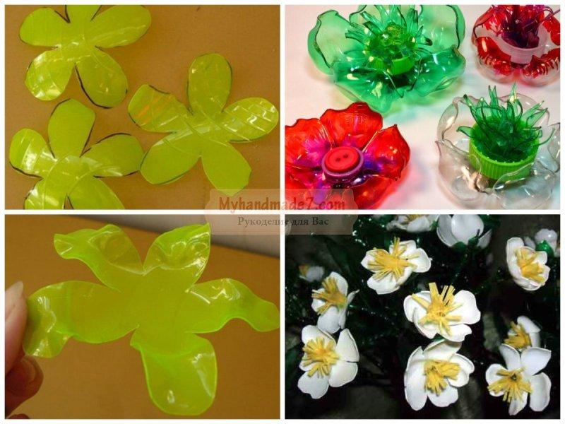 Как сделать цветы из пластиковых бутылок для клумб 655