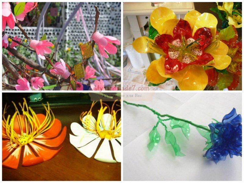 Как сделать цветы из пластиковых бутылок для клумб 711