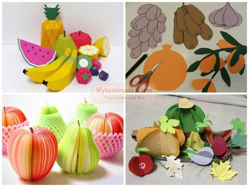 Бумажные фрукты своими руками 13