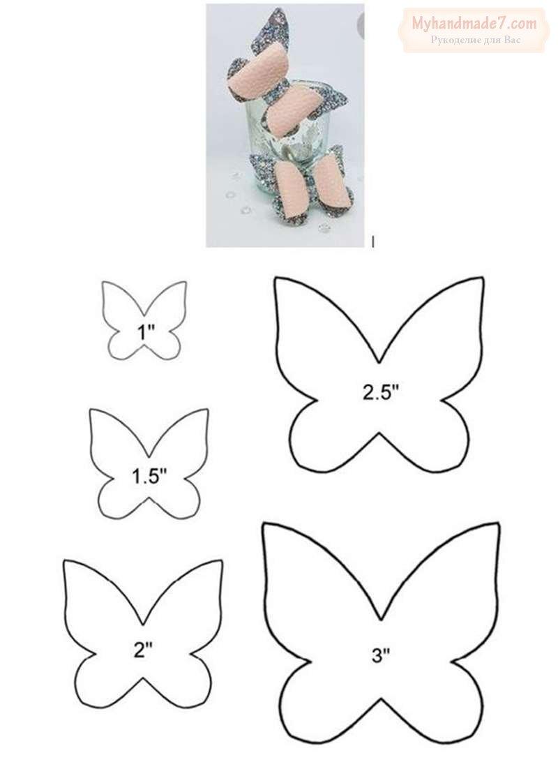 Как сделать своими руками бабочки из бумаги на стену своими руками фото 240