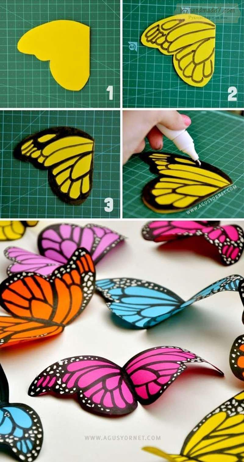 Бабочка из бумаги своими руками