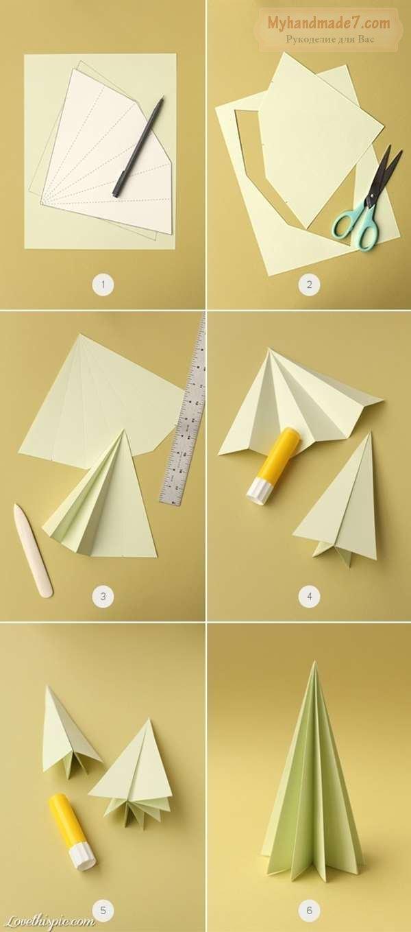 Поделки из бумаги: 3 класс