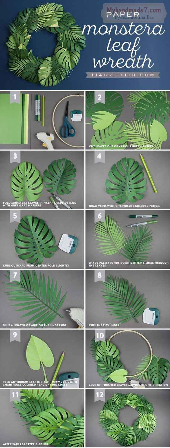 Как сделать осенний лист из бумаги своими руками оригами