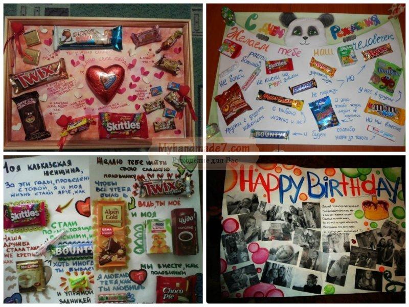 Плакат на День рождения своими руками: лучшие идеи и пошаговые инструкции